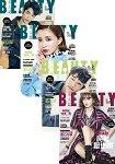 BEAUTY美人誌2月2017第195期