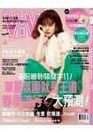 ViVi唯妳時尚國際中文版4月2017第133期