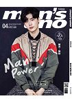 MEN`S UNO男人誌4月2017第212期