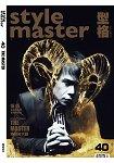 Style Master 1-2月2017第40期