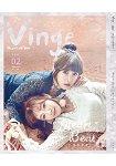 vinge 雜誌2017第7期