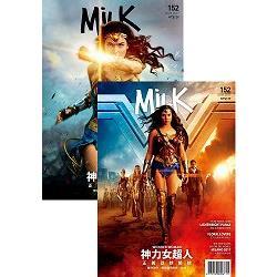 milk 5月2017第152期