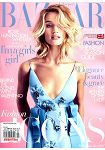 Harper`s BAZAAR ( UK ) 9月2015年