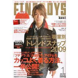 排行榜寫真集 FINEBOYS 1月號2009附-月曆