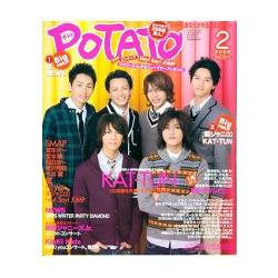 排行榜寫真 POTATO 2月號2009附寫真海報