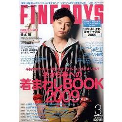 寫真排行榜 FINEBOYS 3月號2009