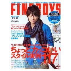 寫真集 FINEBOYS 4月號2009附ABAHOUSE真皮手環