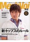 Men`s Voi郵購目錄 2009年 號