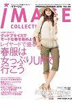 Image Collection郵購目錄2010年春夏號
