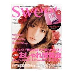 sweet 7月號2010附JUICY COUTURE托特包