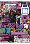 411嘻哈潮流誌 6月號2010附手提托特包