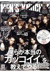 MEN^`S KNUCKLE 12月號2011附骷髏頭聯名肩背包