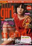 ELLE girl 4月號2012附STUSSY WOMEN 迷彩傘柄套