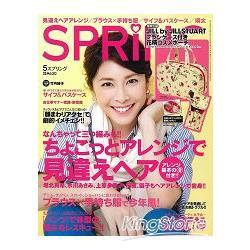 spring 5月號2012附JILL by JILLSTUART化妝包.筆刷收納套