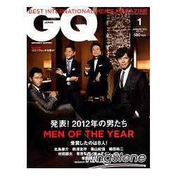 GQ JAPAN  1月號2013