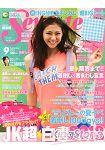 Seventeen 9月號2013附INGNI水藍色格紋大型托特包