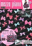 mezzo piano 品牌流行特刊 Vol.6附大型蝴蝶結圖案托特包.小物包