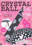 Crystal Ball 狗頭包品牌晴雨兩用折傘特刊-OPTICAL HIPPIE視覺嬉皮篇附晴雨兩用折傘