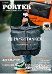 PORTER 品牌MOOK2014年春夏號附典雅信封袋造型大型萬用文件夾
