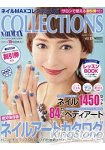 NAIL MAX COLLECTION Vol.15