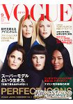 VOGUE JAPAN 9月號2014附TORY BURCH 特製鏡子.收納袋