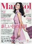 marisol 9月號2014