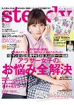 steady. 9月號2014附L`EST ROSE花朵圖案托特包