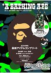 A BATHING APE 品牌MOOK2014年秋冬號附CAMO人猿圖案多功能迷你肩背包