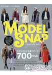 MODEL SNAP COLLECTION Vol.3