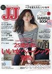 J  J  10月號2014