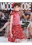 MODE et MODE 10月號2014