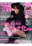 ViVi 10月號2014附UNICHARM CENTER-IN 衛生用品芳香款試用組.海報