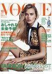 VOGUE JAPAN 10月號2014附Hello kitty×GUCCI 聯名吊飾