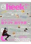 Cheek 10月號2014