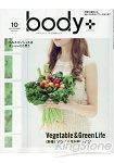 Body+  10月號2014