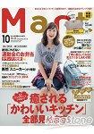 Mart 10月號2014 包包尺寸版