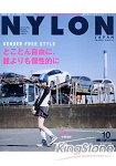 NYLON JAPAN 10月號2014