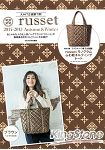 russet 品牌MOOK 2014年秋冬號-棕色版附超輕量壓紋拉鍊托特包