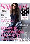 sweet 10月號2014附MARY QUANT雛菊圖案防水托特包