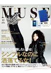otona MUSE女神流行誌 11月號2014附LE CIEL BLEU 多功能便利收納夾