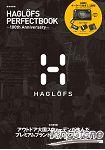 HAGLOFS PERFECT BOOK 100週年紀念特刊附鑰匙零錢包