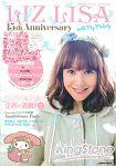 LIZ LISA×My Melody 15週年品牌紀念特刊附草莓美樂蒂圖案可愛荷葉滾邊托特包.小物包