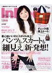 In Red  11月號2014附Traditional Weatherwear格紋托特包