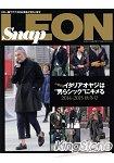 Snap LEON 2014-2015年秋冬號