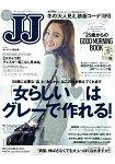 J  J  12月號2014