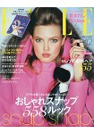 ELLE JAPON 12月號2014附QUO VADIS 2015年記事手帳
