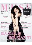 otona MUSE女神流行誌 12月號2014附HELMUT LANG超特大型托特包