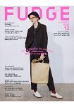 FUDGE 12月號2014