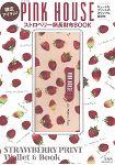 PINK HOUSE 草莓印花圖案長夾特刊附草莓印花圖案長夾
