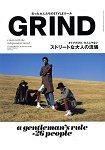 GRIND 12月號2014